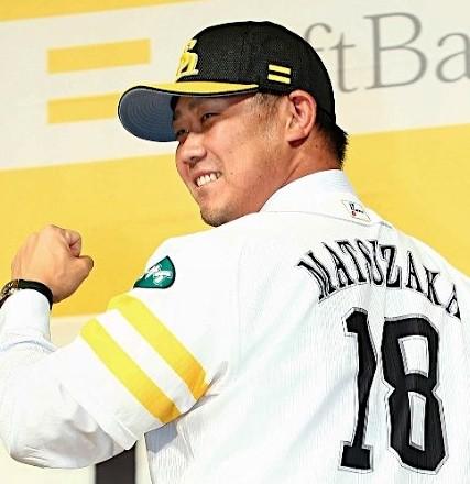 松坂大輔 戦力外 引退 現在
