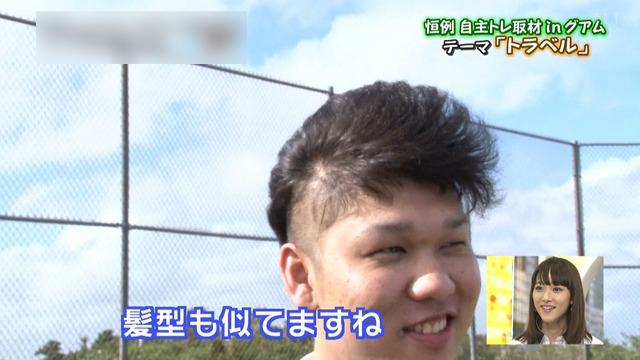 坂本勇人 弟 名前 画像 仕事 職業
