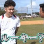 坂本勇人の弟の名前や画像は⁉︎仕事(職業)は何してるの⁉︎