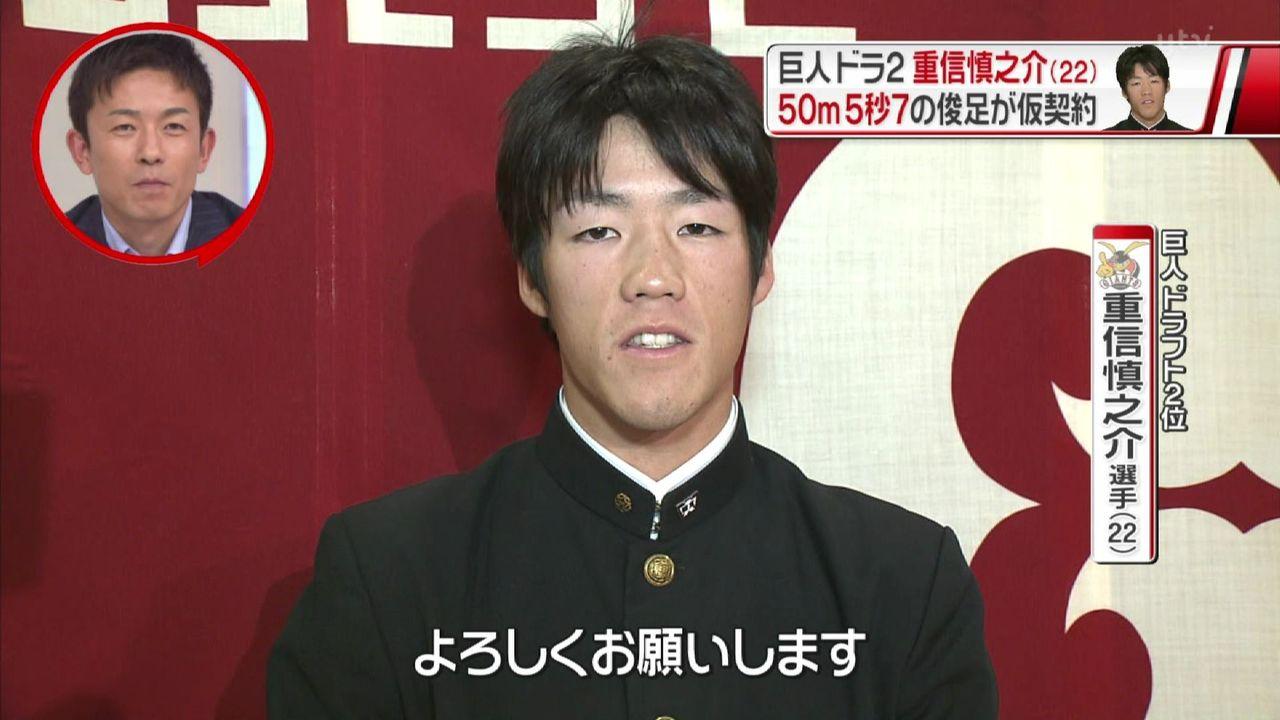重信慎之介 Wiki 動画 ヌンチャク 肩