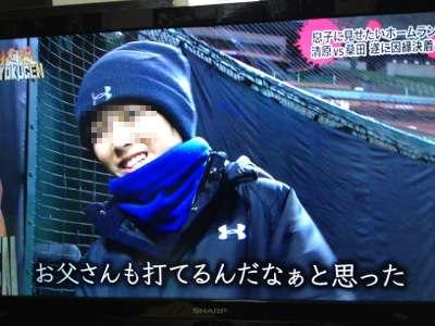 清原和博 息子 画像 慶応 退学 野球