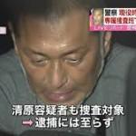 清原和博と噂の大物歌手ら8人って誰?女性も?噂の人物をまとめてみた!