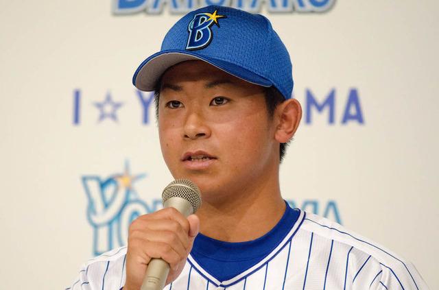 今永昇太 成績 高校 父 家族 横浜 DeNA