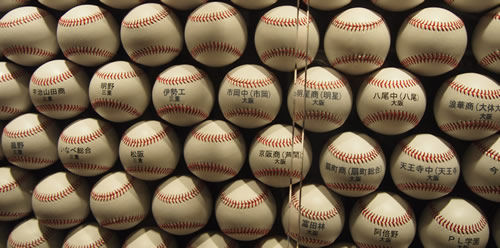 高校野球 特待生 制度 申請 反対 実態