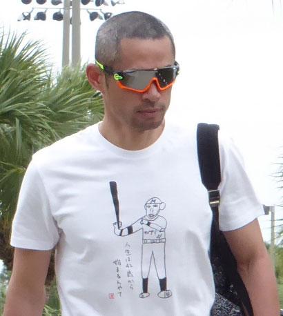 イチロー Tシャツ 画像 浜田 関係