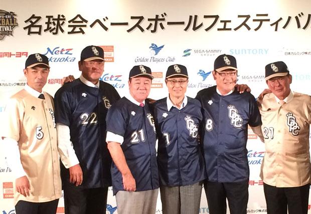 黒田博樹 200勝 プロ野球 名球会 入会資格