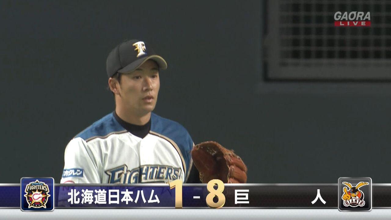 斎藤佑樹 巨人 トレード 2016 相手
