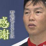 新井貴浩は韓国人⁉︎他に帰化した選手って⁉︎実はこんなに多い在日系…