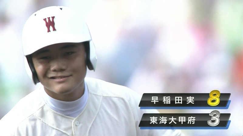 清宮幸太郎 通算 本塁打 記録 歴代