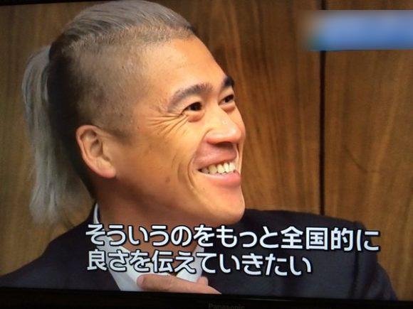 城島健司 髪型 釣り 趣味
