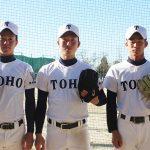 高校野球2016夏の注目選手!愛知のドラフト候補4名をご紹介!