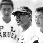 高校野球 名将 誰 歴代 甲子園 最多 通算 勝利数
