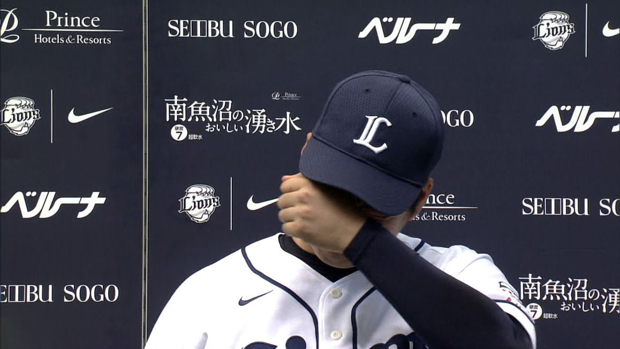 プロ野球 引退 2016 今シーズン 予想 誰