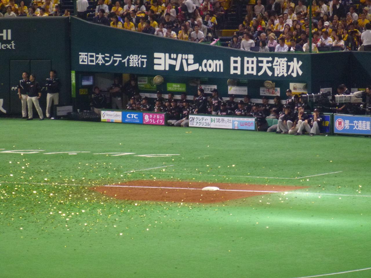 プロ野球 2016 クライマックスシリーズ 日程 チケット発売日 入手方法