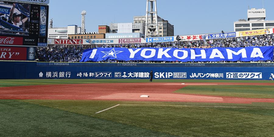 【悲報】日本シリーズのチケット、続々と転売され …