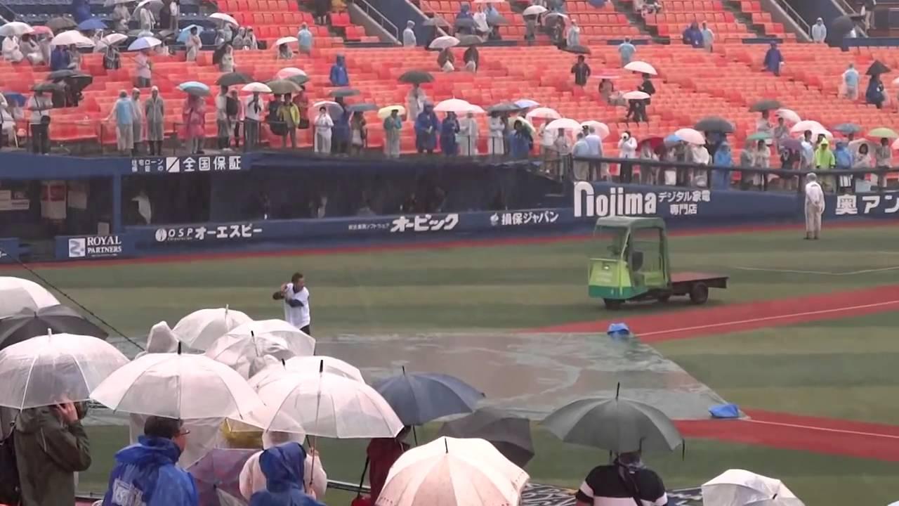 日本シリーズ 雨天中止 チケット 払い戻し 方法 順延 コールド