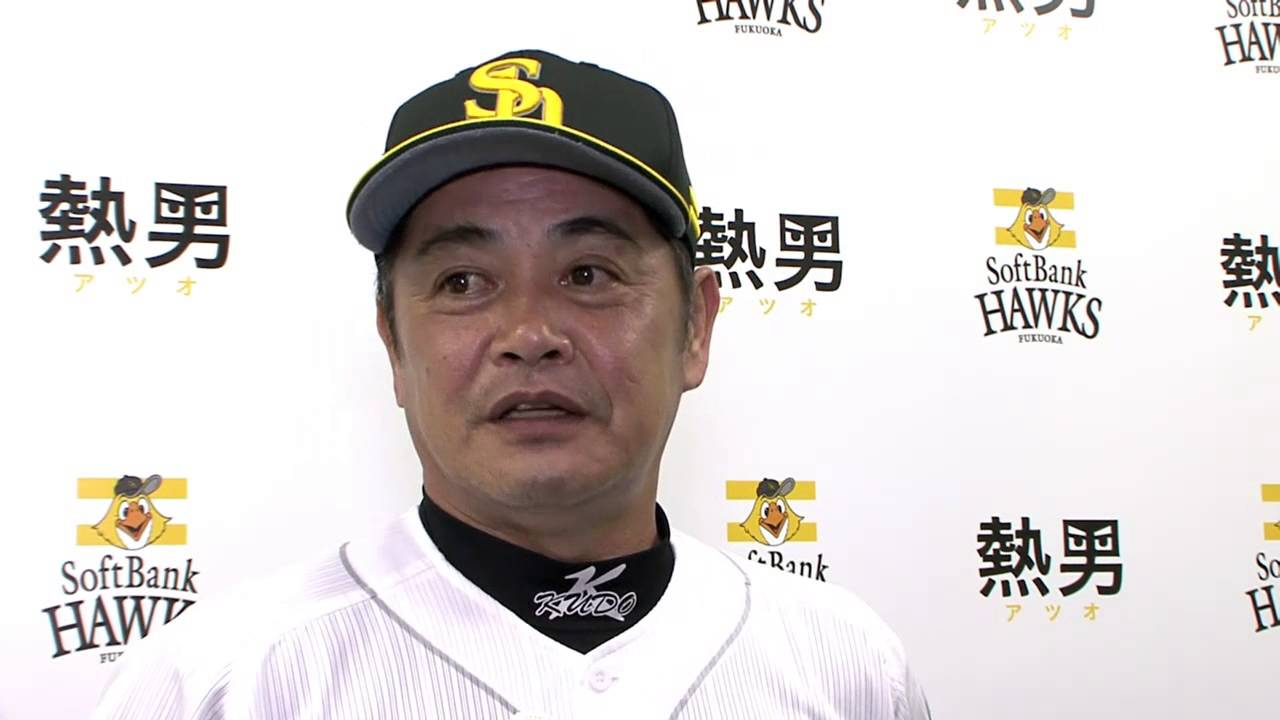 陽岱鋼 FA ソフトバンク 巨人 阪神 年俸 予想