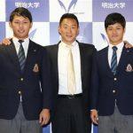 2016 ドラフト 阪神 予想  注目選手
