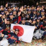 WBC2017優勝候補は?予想は?日本は優勝できそう?日程も再チェック!
