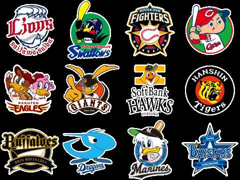 プロ野球 イケメン 2017