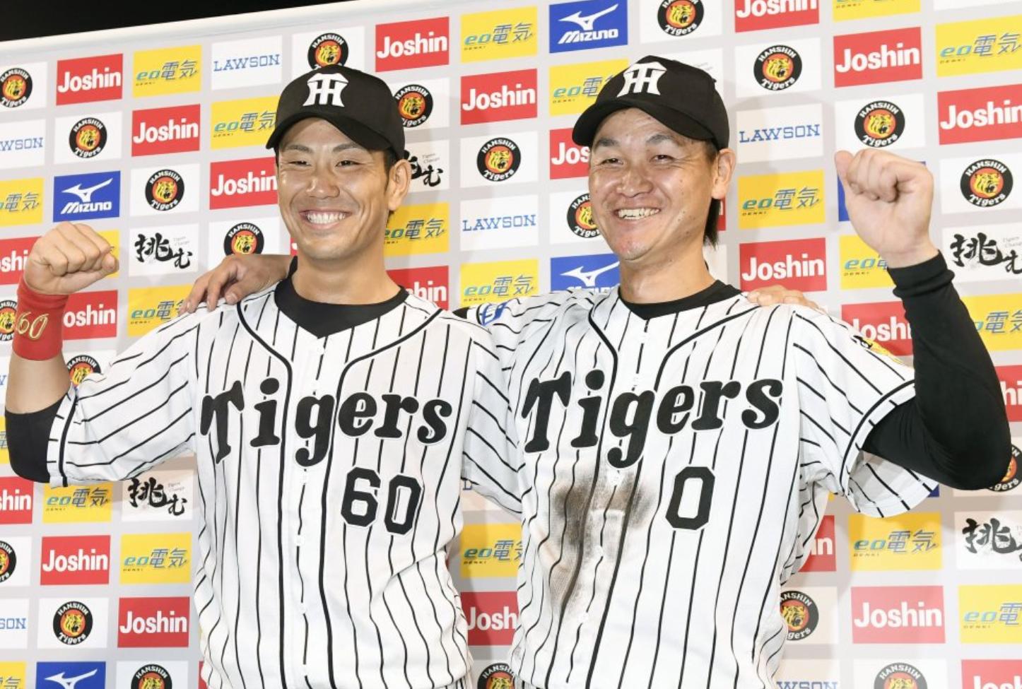 阪神 大和 FA 予想 年俸 成績 移籍球団 ベスト
