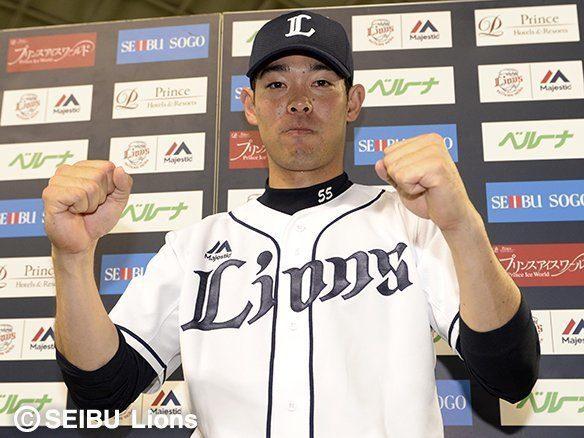 秋山翔吾 西武 年俸予想 2018 首位打者 最多安打 3億円