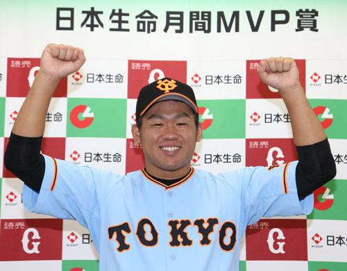巨人 田口麗斗 年俸 予想 背番号 変更 2018年 何番