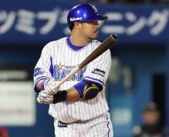 宮崎敏郎 DeNA 2018 年俸 予想 契約更改 首位打者 査定 大台
