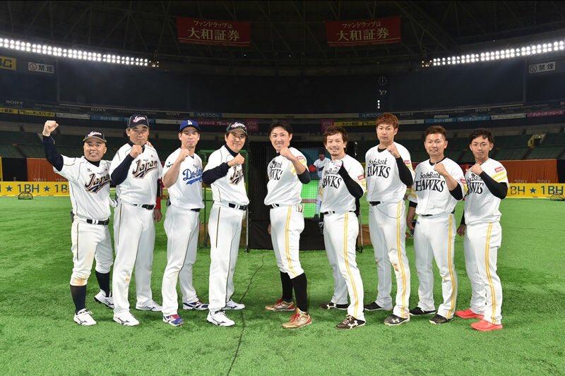 年末年始 野球特番 2017 2018 バラエティ プロ野球選手 出演予定 番組