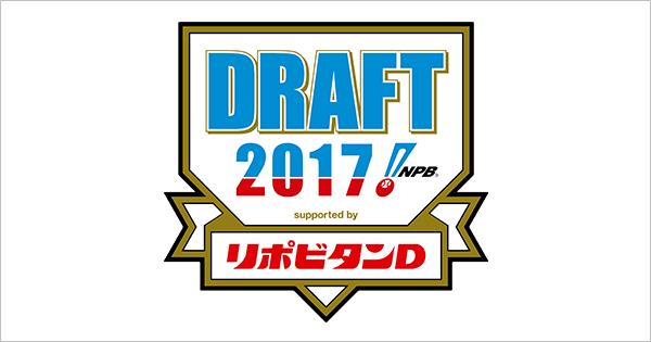 プロ野球 2018 セリーグ 新人王 予想 活躍 選手 誰