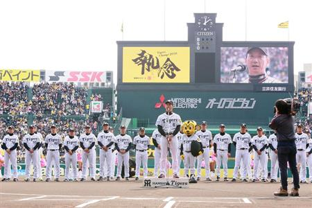 2018 阪神 開幕 スタメン 予想 開幕投手 先発 ローテーション