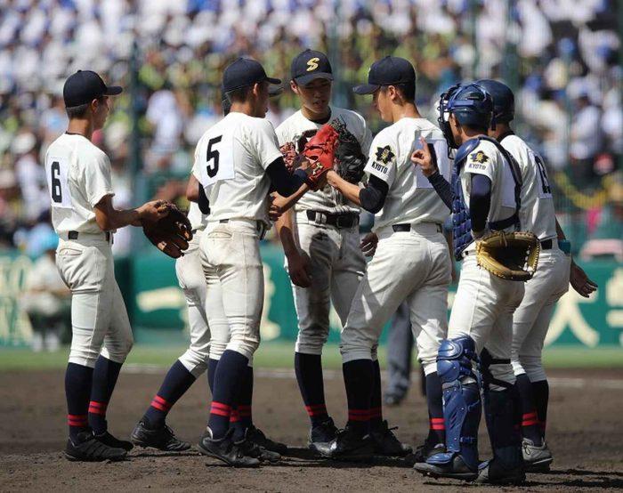 田中勇吾内野手 京都成章 現在 松坂世代 高校日本代表